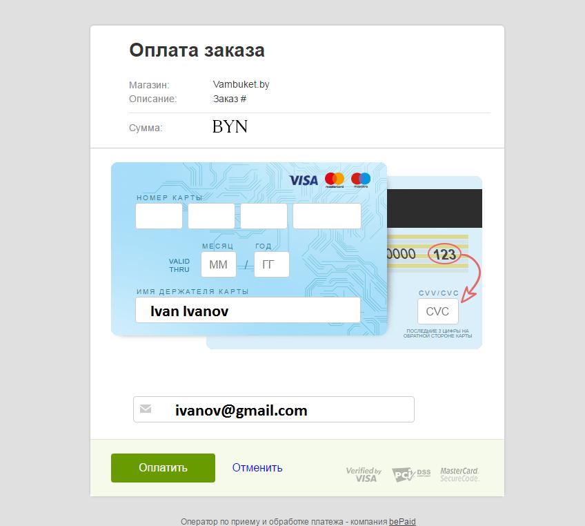 Mastercard обмен валюты миг сегодня